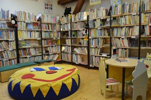 Oddělení pro děti a mládež